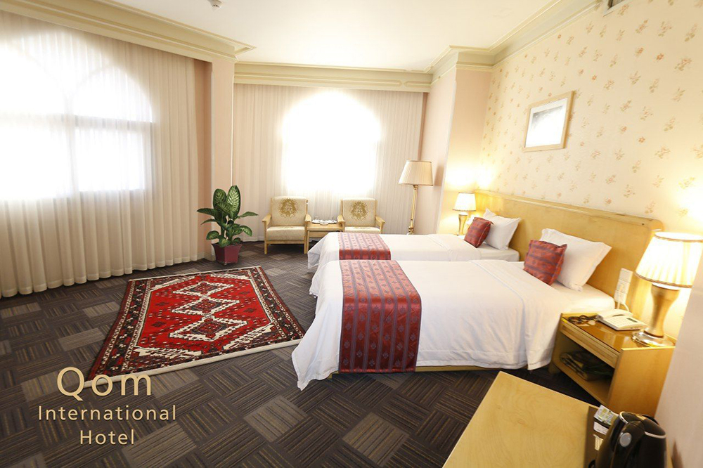 Qom International Hotel